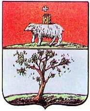 Герб Осинского уезда