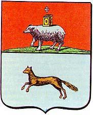 Герб Шадринского уезда