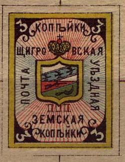 Земская марка Щигровского уезда