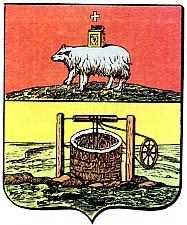 Герб Соликамского уезда