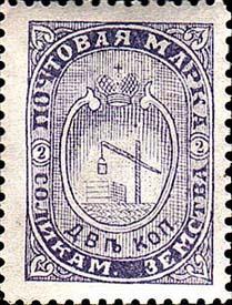 1888. Второй выпуск Соликамской почты. №2