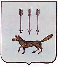 Герб Саранского уезда