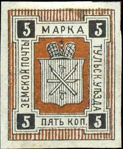1888. Тула №1.