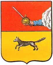 Герб Тотемского уезда