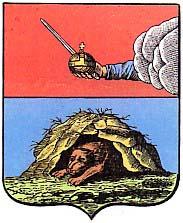 Герб Устьсысольского уезда