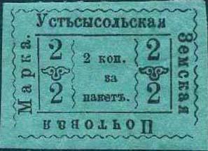 1883. №9
