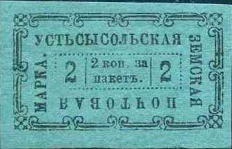 1884. №10