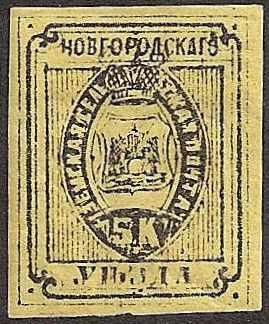 Марка Новгородского уезда