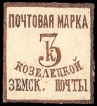 #1, 1867 year