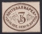 #2, 1874 year