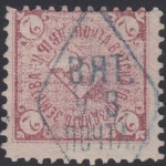 The rhombic 27x16.5 mm zemstvo postmark without date.