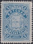 Vyatka #2, 1905 year
