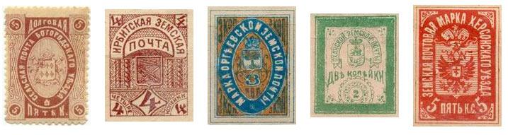 Пробные марки Богородского, Ирбитского, Оргеевского, Оханского и Херсонского уездов