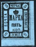 Cherkassy zemstvo stamp